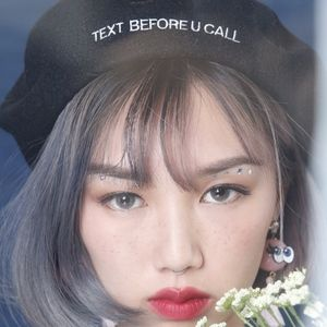 Umo Style Text Before U Call Beret